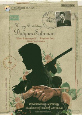 Dulquer Salmaan to star in period love story during war