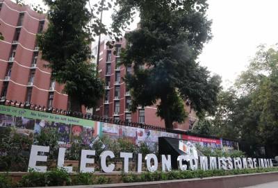 EC responds to Chavan's allegations on hiring of 'BJP-linked' firm