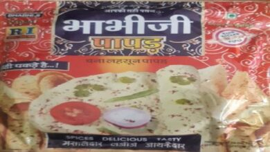 Photo of BJP leader launches 'Bhabhi Ji Papad'; claims cure for COVID-19