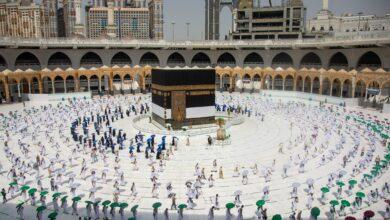 Photo of Photos: Hajj 2020 begins with 1,000 pilgrims