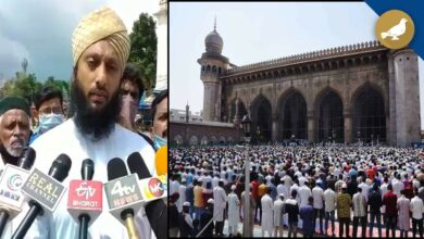 Photo of Eid ul Adha Namaz will not be perform at Makkah Masjid