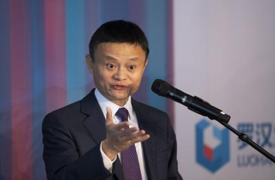 Gurugram court summons Alibaba, Jack Ma