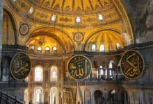 Photo of Azaan resounds in Hagia Sophia, first prayers will be on July 24
