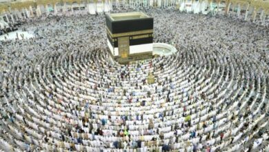 Photo of HAJJ: A CULMINATION OF A LIFETIME'S WORK