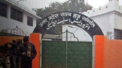 Photo of Lucknow's Haj House to be COVID care centre