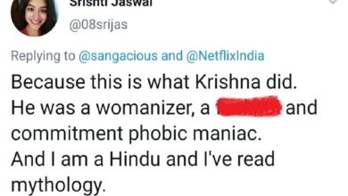 Photo of HT suspends journo over 'Hinduphobic' tweet on Lord Krishna