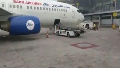 Photo of Sudan national dies at Hyderabad airport