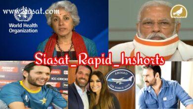 Photo of Siasat Rapid Inshorts (Daily News)