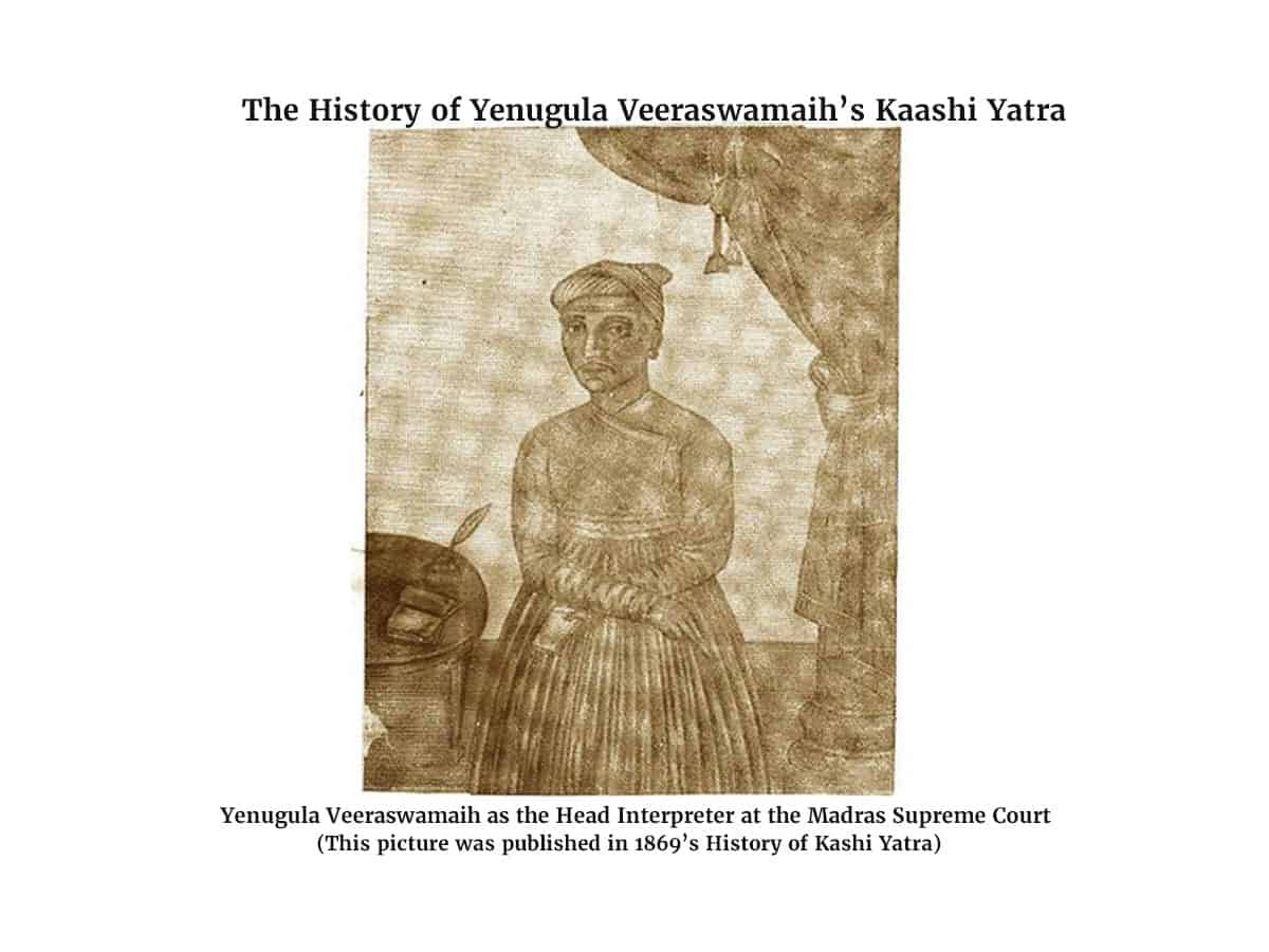 Yenugula Veeraswamaih's Kaashi Yatra