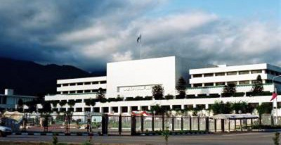 Joint session of Pak parliament to discuss FATF-related bills