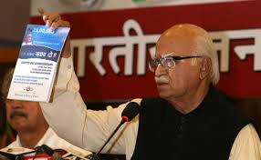 Photo of Advani gets statement recorded in CBI court in Babri case