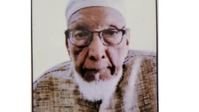 Photo of Dr M A Lateef passes away in Hyderabad