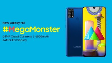 Photo of Galaxy M31s with Super AMOLED Infinity O display in India this month