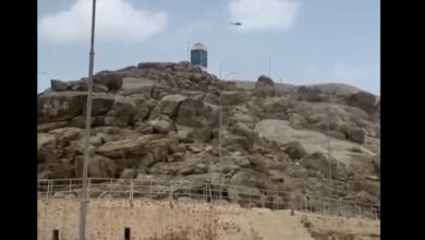 Photo of Jabal Ar Rahma (Mount of Mercy) empty of pilgrims in centuries