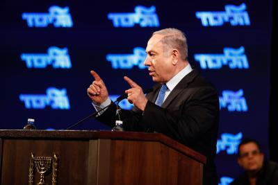 Netanyahu must appear in court during next corruption trial hearing