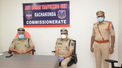 Rachakonda Police sets up 'Anti-Human Trafficking Unit'