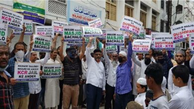 Photo of Congress holds statewide protest against the demolition of mosques, temple in Secretariat