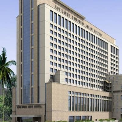 Omani arrives for treatment at Mumbai's Ambani hospital