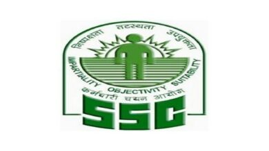 Photo of SSC invites applications to fill up 5846 vacancies