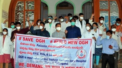 Photo of OGH Doctors and staff demand new building