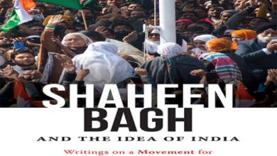 Photo of Seema Mustafa's book on Shaheen Bagh to be released on July 15