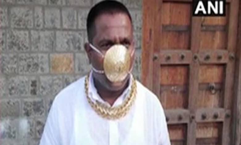 Shankar-Kurade-Gold-Mask