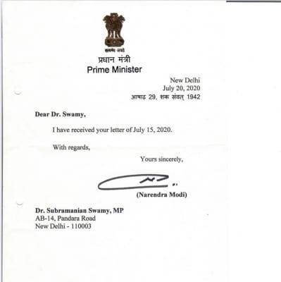 Sushant Singh Rajput case: PM Modi acknowledges Swamy letter for CBI probe