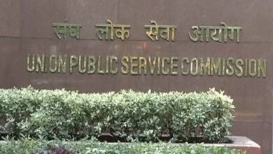 Photo of UPSC declares results of civil services preliminary exam