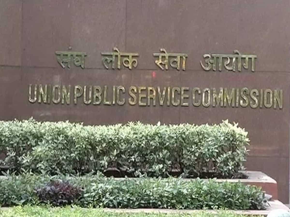 UPSC exam centre