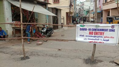 Photo of Containment zones in Hyderabad