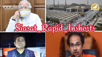Photo of Rapid Inshorts (Express News)