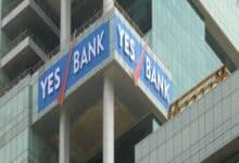 Photo of Yes Bank approves price band for Rs 15,000 crore FPO