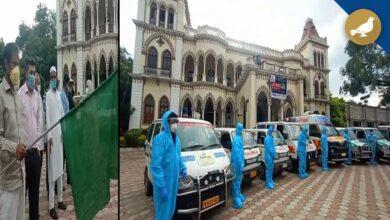 Photo of Hyderabad: NGOs launch 14 ambulance services