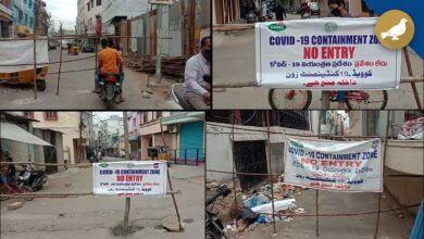Photo of Containment zones in Old city Hyderabad