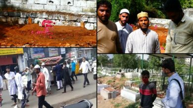 Photo of Watch Miserable situation in Hyderabad graveyards