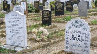 Photo of No Muslim graveyard in Karnataka can deny burial to COVID victim
