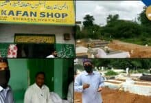 Photo of Hyderabad: Pandemic forces 'kafan shops' working 24 hours