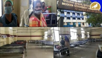 Photo of 20 Doctors in Quarantine, refuse patients to admission