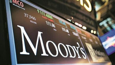 Photo of Banks' cyber risks rise as COVID spurs digital trends: Moody's