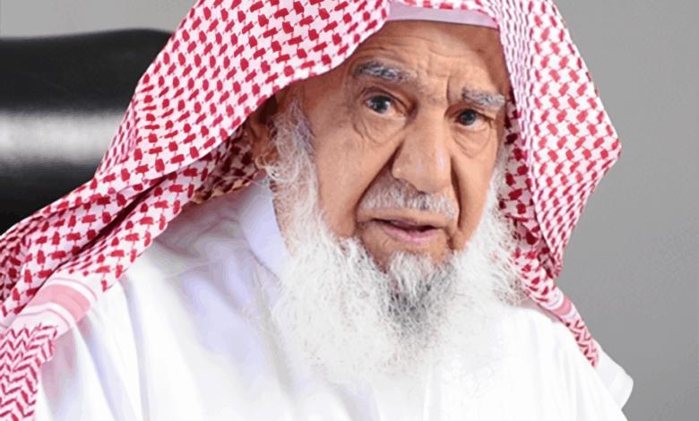 Suleiman Al Rajhi