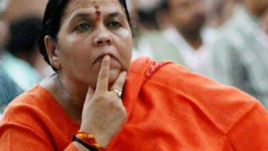 Photo of Uma Bharti opts out of 'bhumi pujan' ceremony