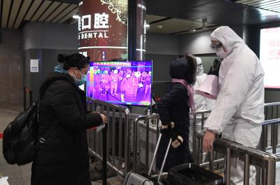 17 Covid-19 patients discharged in Chinese mainland
