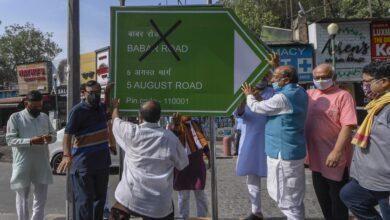 Photo of Vijay Goel demands renaming of Babar road