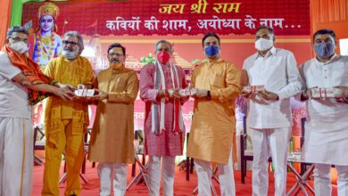 Photo of Kavi Sammelan for Ram Mandir foundation stone laying ceremony