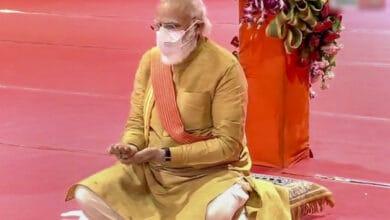 Photo of Ram Mandir Bhoomi Pujan in Ayodhya