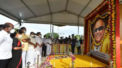 Photo of Karunanidhi's 2nd death Anniversary