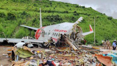 Photo of Air India Express flight crash site in Kozhikode
