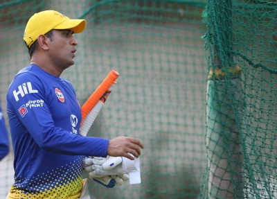 ALERT: MS Dhoni retires from all forms of international cricket