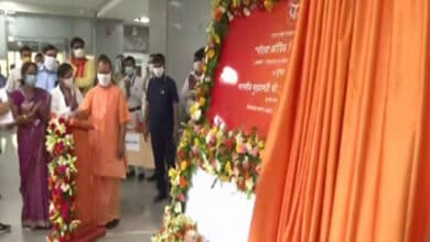 Photo of UP CM inaugurates 400-bed COVID-19 hospital in Noida