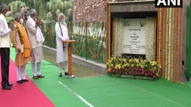 Photo of PM Modi inaugurates Rashtriya Swachhata Kendra at Raj Ghat